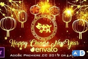 Videohive – Chinese New Year Wishes – Premiere Pro – 23178225