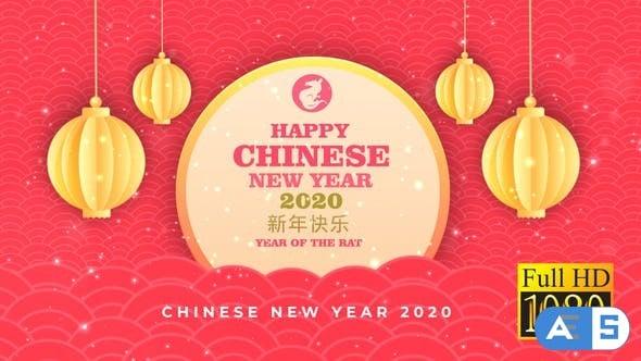 VideoHive Chinese New Year 2020 25418384