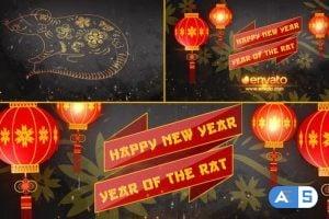 Videohive Chinese New Year Opener 2020 19277125