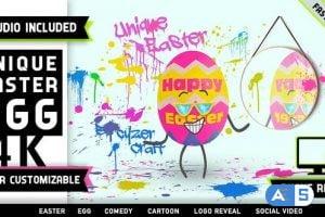 Videohive Easter Egg Logo 25925609