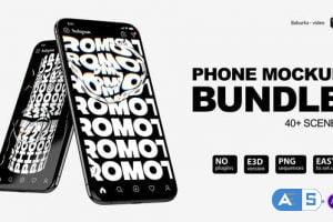 Videohive Phone Mockup Bundle 26433855