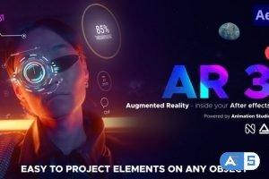 Videohive – AR Tools V3 – 27596414
