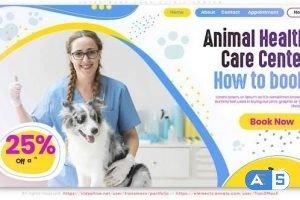 Videohive Veterinary Care Clinic Center 31403930