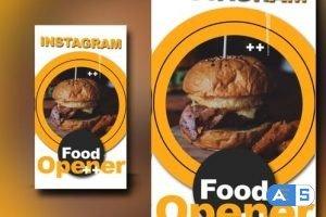Videohive Instagram Food Opener 31377882