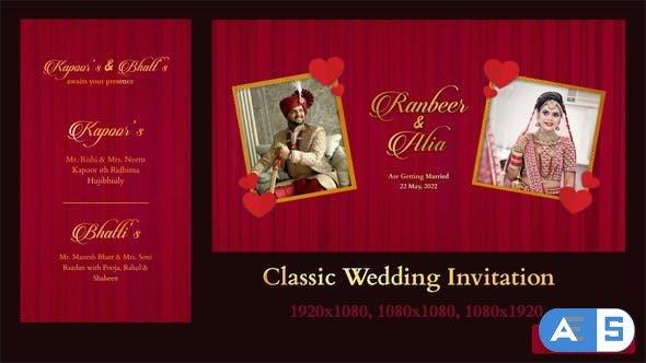 Videohive Classic Wedding Invitation 33615875