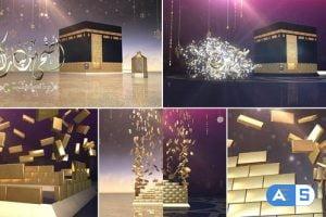 Videohive Hajj & Eid Opener 2 24271458