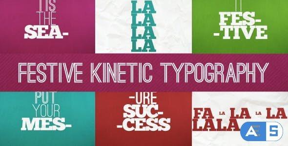 Videohive Festive Kinetic Text 6280913